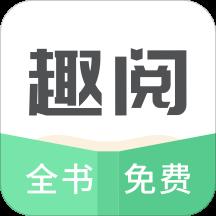 gReader pro中文版(谷歌阅读器)