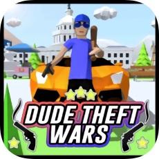 开放世界沙盒模拟器最新破解版(Dude Theft Wars)