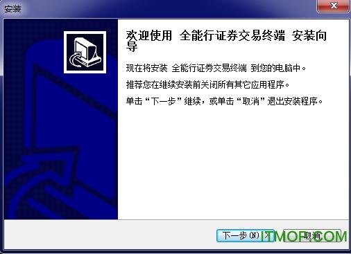 国金证券佣金宝软件 v2019-09-10 官方正式版 0