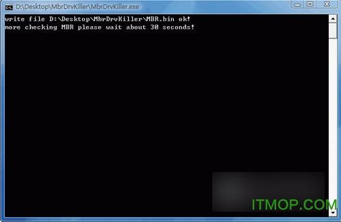 360魔影病毒清除软件 v1.0.0.1 绿色免费版 0