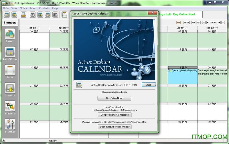 Active Desktop Calendar(备忘录/闹铃日历工具) v7.95 绿色英文版 1