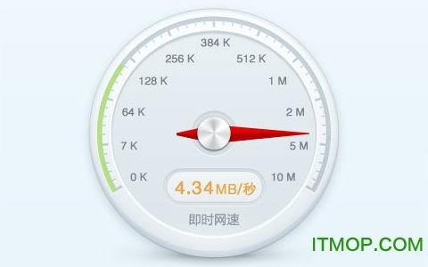 360测速器官方下载|360网络测速器下载v5.1.0