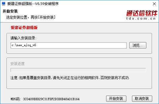 �劢ㄗC券�W上交易超��版 v6.68 官方版 0