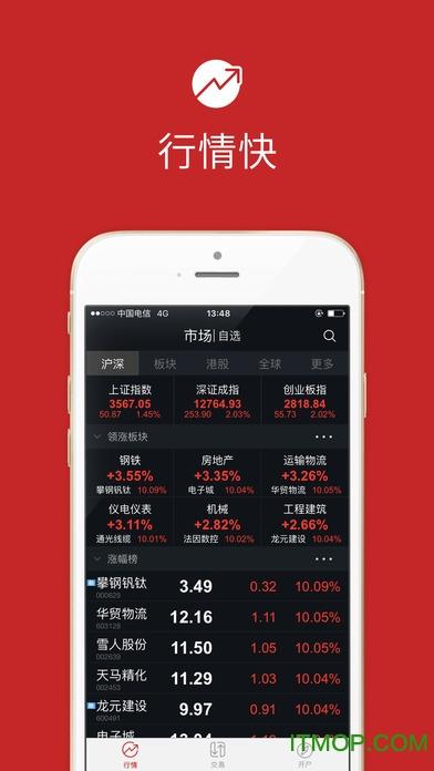 �A彩人生1�c通iphone版 v5.6.1 �O果手�C最新版 2