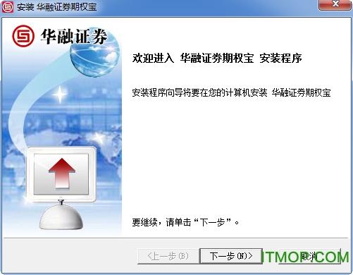 华融证券期权宝 v2.7.0.5 最新免费版 0
