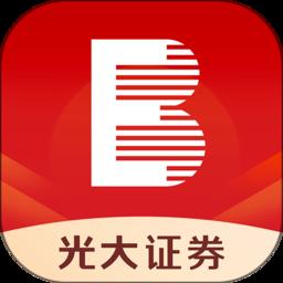 光大证券金阳光手机炒股软件