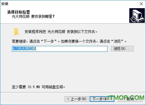 光大同花顺交易软件 v65.18.81.059 官方版 1