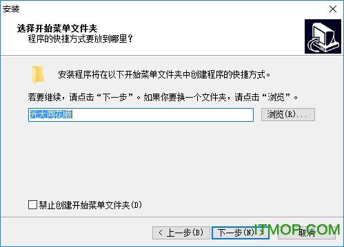 光大同花顺交易软件 v65.18.81.059 官方版 0