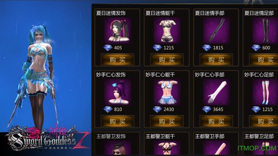 �δ镉七h的挽歌(Sword Goddess) v1.04 安卓最新版 3