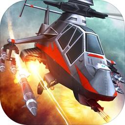 王牌中队3D直升机游戏