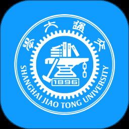 上海交大手机版