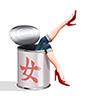 恋爱罐头中文版(恋する缶づめ)