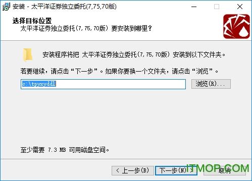 太平洋�C券同花���立委托 v5.18.81.9 官方最新版 1