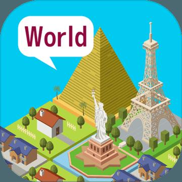 世界构造内购破解版(Puzzle Town)