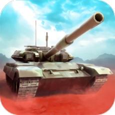 坦克攻击前线违反风暴