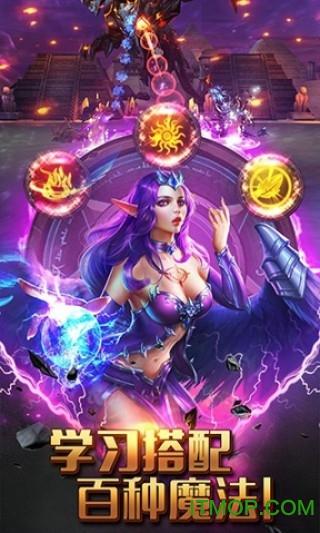 魔法军团游戏 v1.0 安卓版1