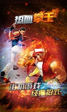 热血拳王手游 v1.3 安卓版 3