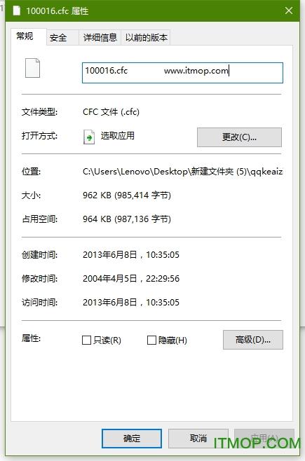 QQ可爱嘟嘟体 2019免费版 0