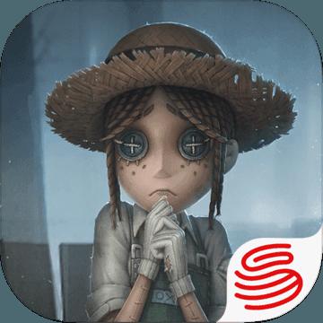 网易游戏第五人格