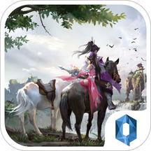 紫青双剑之梦回蜀山游戏