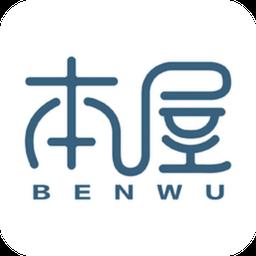 本屋创品app2018
