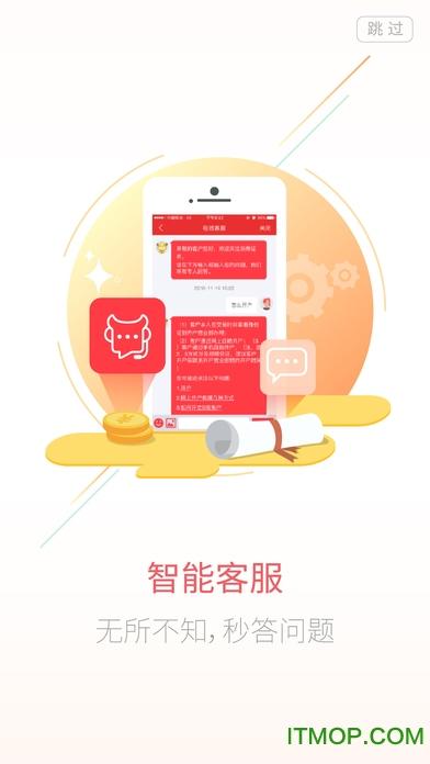 浙商证券汇金谷苹果手机版 v6.25 官方iphone版 1