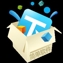tc��纬绦蜷_�l工具