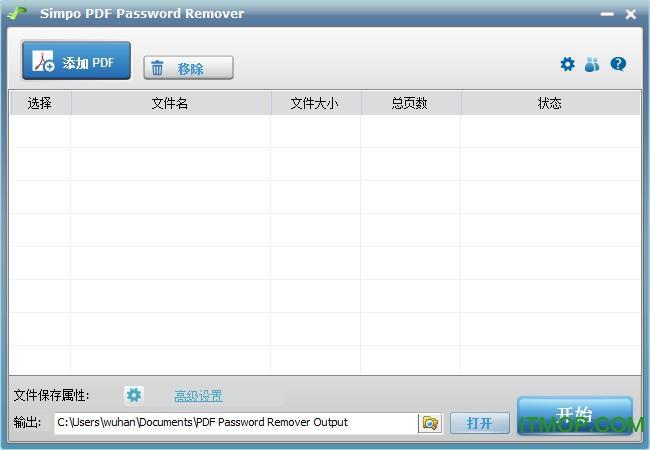 Simpo PDF Password Remover(PDF密码破解器) v3.0 多国语言绿色特别版 0
