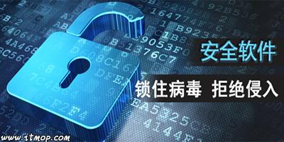 安全腾博会官网