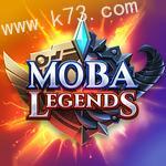 moba�髡f最新版
