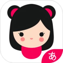 日语配音宝