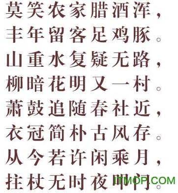 方正小标宋gbk字体