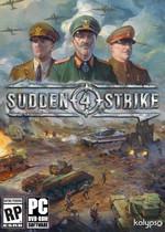 突袭4官网中文版(Sudden Strike 4)