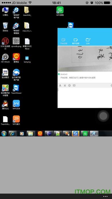 金万维帮我吧客服苹果版 v4.6.2 iPhone版 1