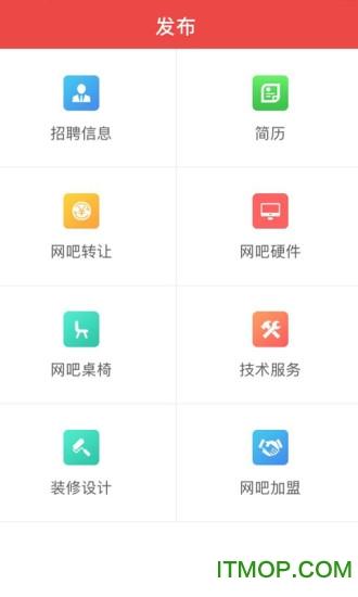 网咖头条 v1.51 官网安卓版 2