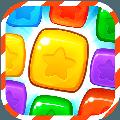 全民消灭星星内购破解版v1.19.1 安卓无限金币版