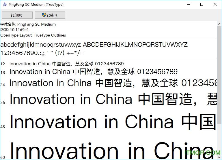 苹方中等体(PingFang SC medium) v10.11.d9e1 免费版 0