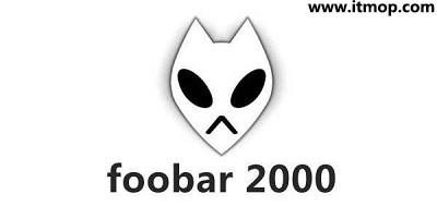 foobar2000哪个版本好?foobar2000中文版_foobar2000手机版