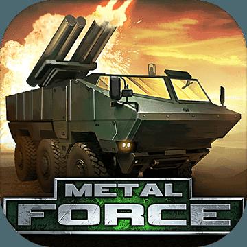 坦克力量内购破解版(Metal Force)