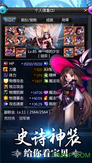 地下勇士游戏 v2.3 安卓版 1