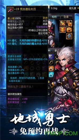 地下勇士游戏 v2.3 安卓版 2