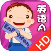 聪聪英语启蒙篇app