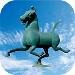 武威天马党建app苹果版