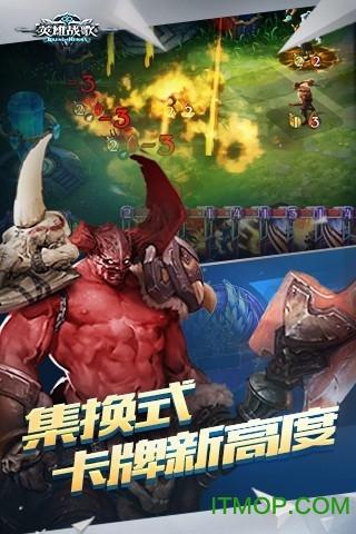 腾讯英雄战歌官方网站版 v1.1.18 官网安卓版 1