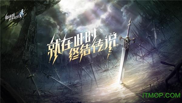�W易叛逆性百�f��瑟王(叛逆性ma) v1.0 安卓最新版 0