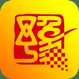 河南干部网络学院