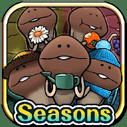 菇菇栽培(蘑菇园)四季版汉化版