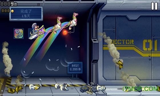 疯狂喷气机无限金币版苹果版 v1.20.3 iphone版 3