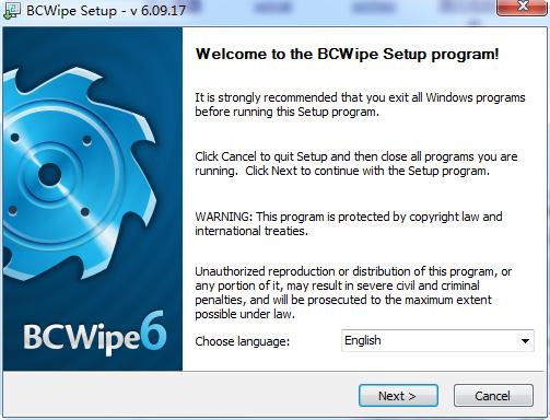 Jetico BCWipe(文件彻底删除软件) v6.09.17 官方中文版 0