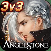 果盘天使之石游戏2017
